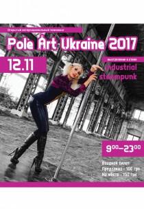Pole Art Ukraine 2017