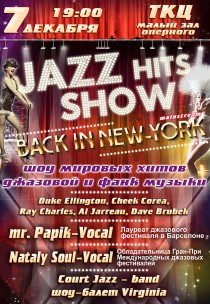 JAZZ HITS SHOW «Back in New-York»