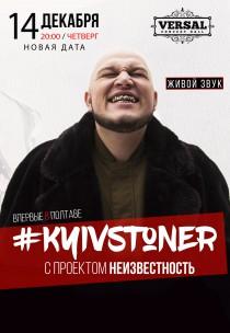 MC Kyivstoner