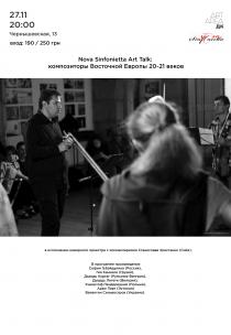 Nova Sinfonietta Art Talk