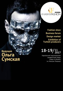 Kharkiv Fashion Business Days