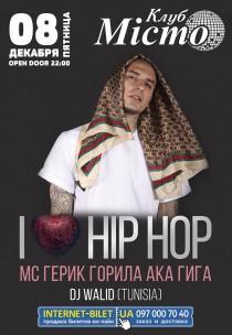 """День Студента в Клубе """"Місто"""". """"I love Hip-Hop""""."""