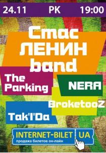 RockNRolla in Dnepr
