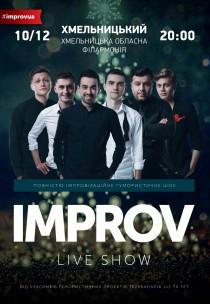 Концерт Improv Live Show