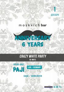 White Party: Anniversary 6 Years