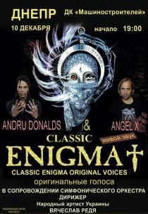 CLASSIC ENIGMA ORIGINAL VOICES в сопровождении оркестра