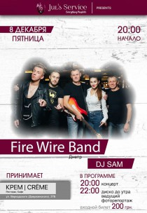 Группа «FireWire»