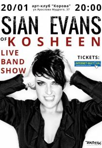 Sian Evans of Kosheen