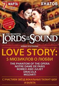 """LORDS OF THE SOUND """"5 мюзиклов о любви"""""""