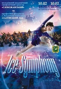 ICE SYMPHONY