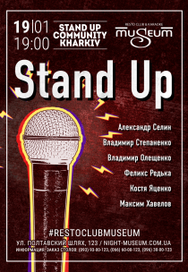 Stand up & Live music
