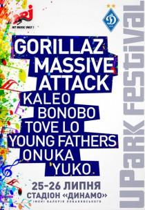 UPark Festival 2018 (Gorillaz)