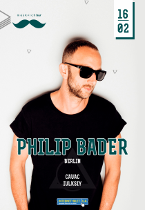 Philip Bader (Berlin)