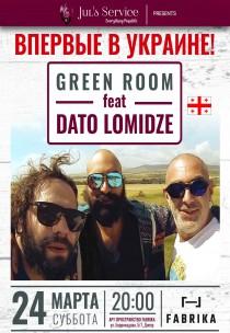 Dato Lomidze & Green Room