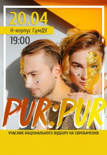 Гурт PUR:PUR
