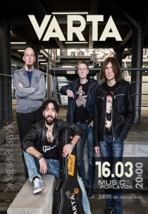 Группа «VARTA»