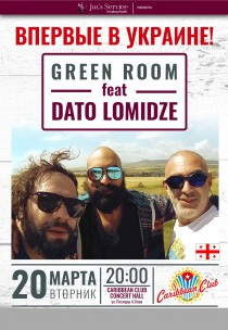 Dato Lomidze feat Green Room