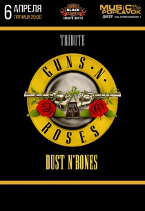 DUST N'BONES tribute to GUNS'N'ROSES