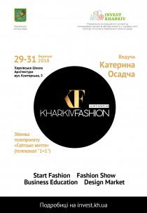 KHARKIVFASHION