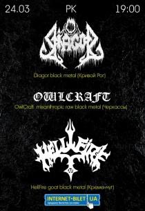 HellFire/Diagor/OwlCraft