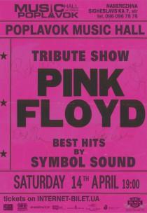 Pink Floyd (tribute)