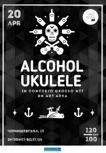 Alcohol Ukulele in Concerto Grosso №77