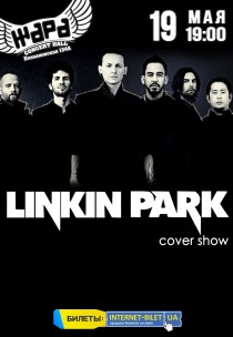 LINKIN PARK COVER PARTY