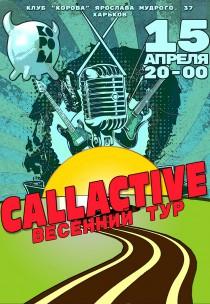 CallActive