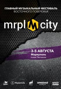 MRPL CITY FESTIVAL 2018 (3-5 августа)