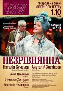 концерт 2017 афиша