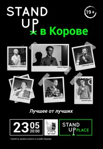 STAND UP PLACE 19+