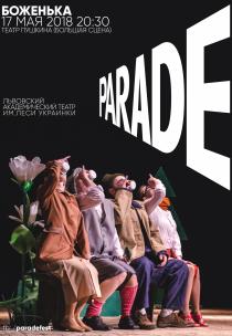 Parade-fest «боженька»
