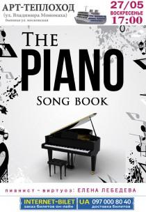 Известные Хиты PIANO VERSION на Теплоходе