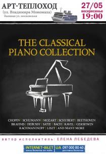 Сlassical piano на Теплоходе