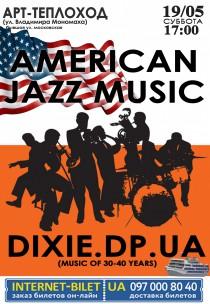 American Jazz music на Теплоходе