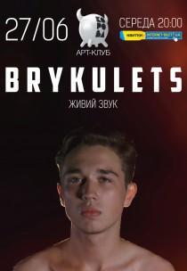 BRYKULETS