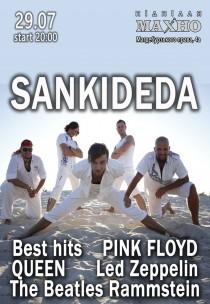 SankiDEDA