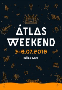 ATLAS WEEKEND 2018 (8 июля)