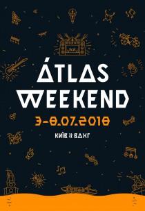 ATLAS WEEKEND 2018 (6, 7, 8 июля)