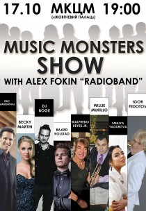 Music Monsters SHOW with ALEX FOKIN «RADIOBAND»
