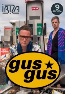 GUS-GUS