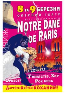 Лучшие песни Notre Dame de Paris - LE CONCERT 08.03