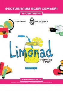 Limonad Fest