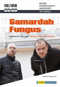 Gamardah Fungus