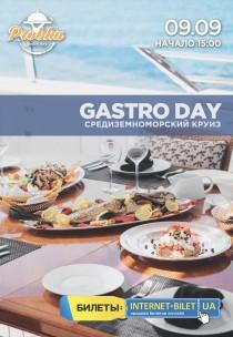 Gastro Day средиземноморской кухни