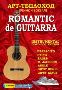 «Romantic de GUITARRA» на Арт-теплоходе (24.08)