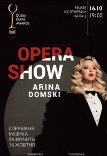 Опера Шоу - Арина Домски