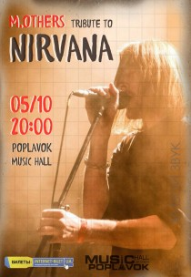 Nirvana. Tribute by M.Others