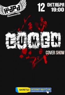 Lumen Cover-Party