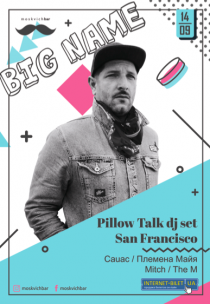 BIG NAME: Pillow Talk (San Francisco)